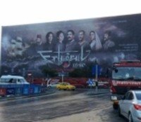 AKM Used as Billboard